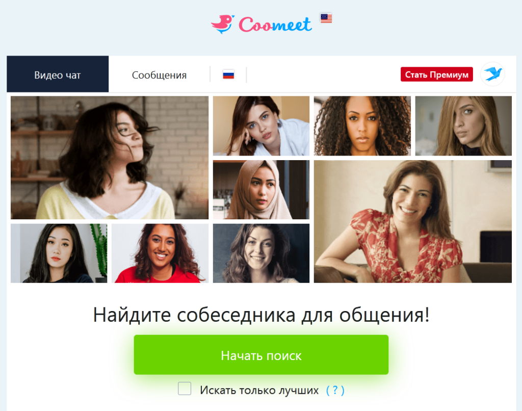 Coomeet видеочат рулетка, знакомства и общение с девушками