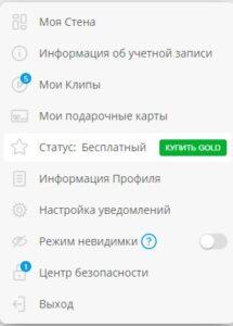 Screenshot_20191218-1238321.jpg